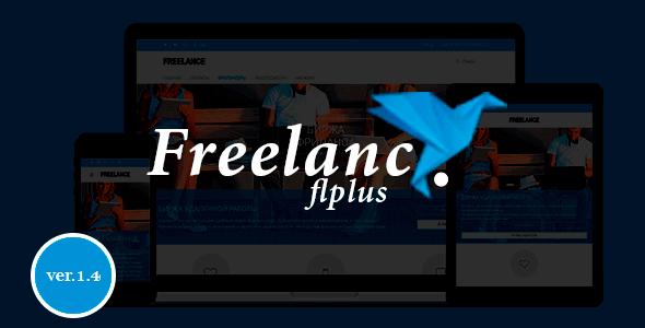 Шаблон «FlPlus» для сборки сайта биржи услуг и фриланса на Cotonti