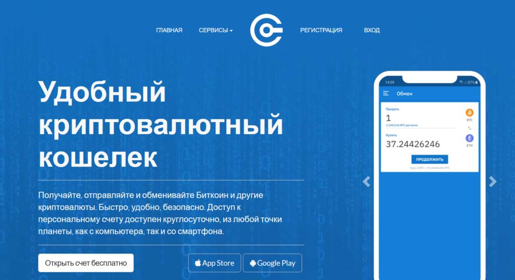"""Плагин """"Cryptonator"""" для сборки """"Фриланс-Биржа"""" на CMF Cotonti Siena позволяет организовать прием онлайн платежей за проданные товары и услуги в разделе модуля """"Market"""""""